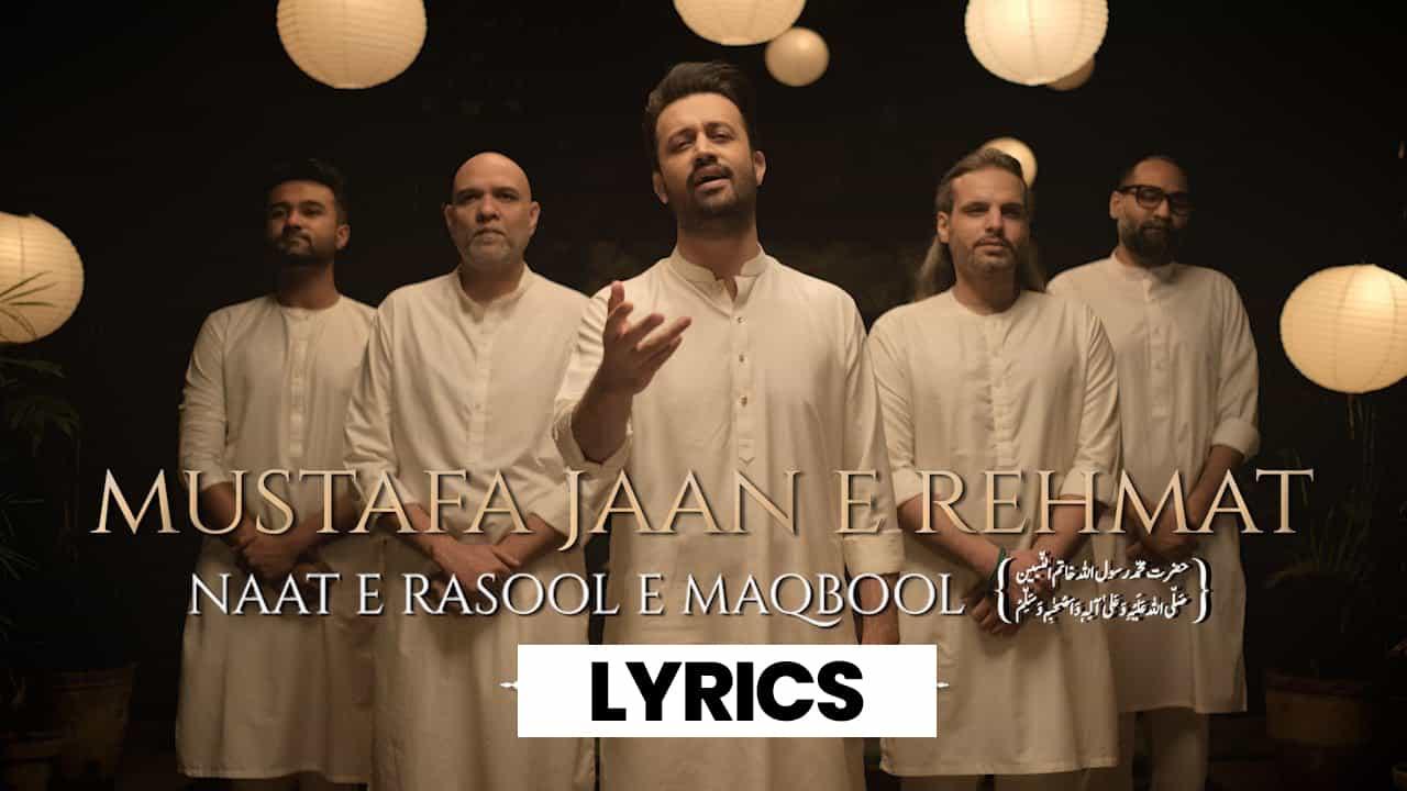 मुस्त़फ़ा जान-ए-रह़मत Mustafa Jaan E Rehmat Lyrics in Hindi (2021) – Atif Aslam