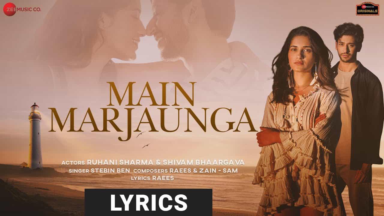 मैं मर जाऊंगा Main Marjaunga Lyrics In Hindi (2021) – Stebin Ben