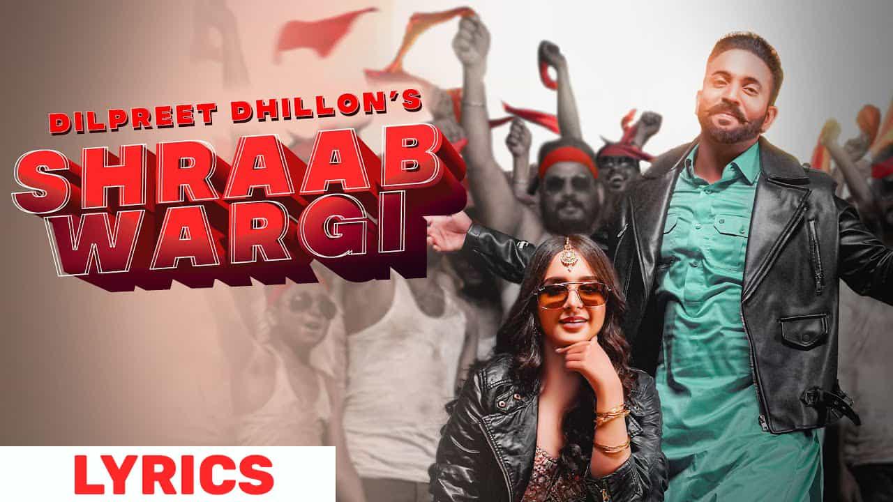 शराब वर्गी Shraab Wargi Lyrics In Hindi (2021) - Dilpreet Dhillon