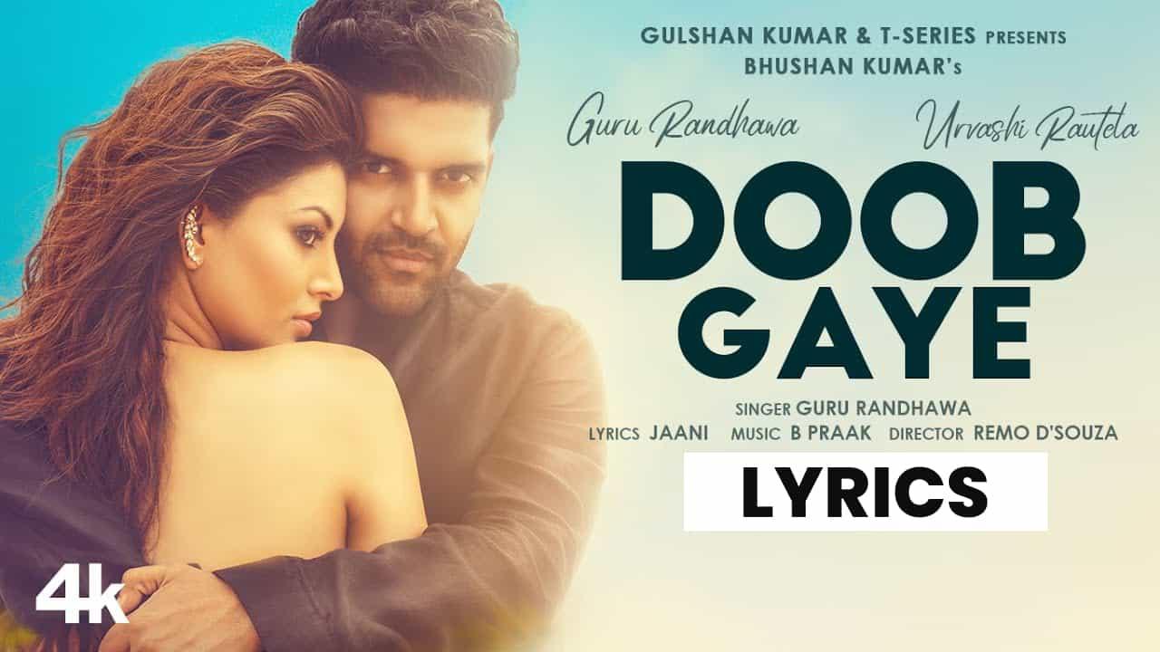 डूब गए Doob Gaye Lyrics in Hindi (2021) – Guru Randhawa