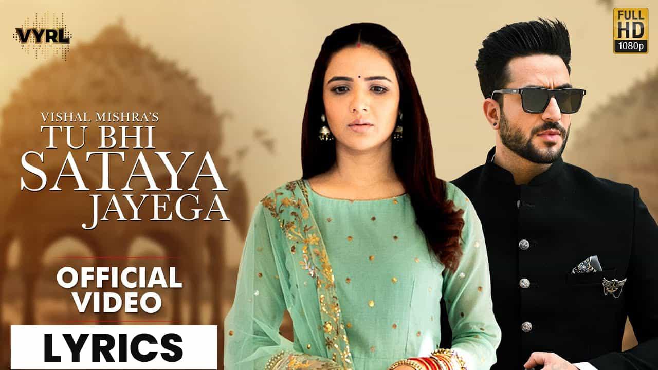 तू भी सताया जायेगा Tu Bhi Sataya Jayega Lyrics in Hindi (2021) – Vishal Mishra