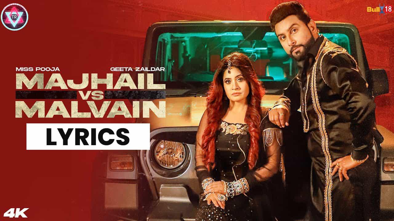मझैल मलवाई Majhail vs Malvain Lyrics In Hindi (2021) - Miss Pooja