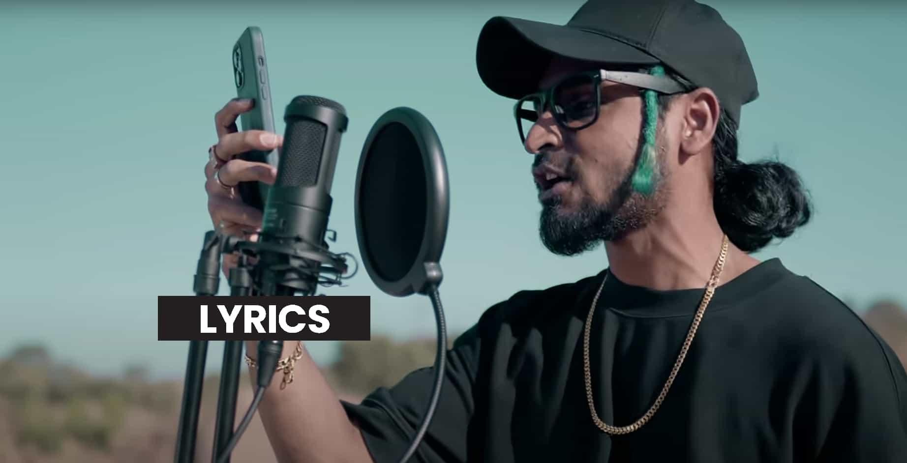 मालुम है ना Malum Hai Na Lyrics In Hindi (2021) - Emiway