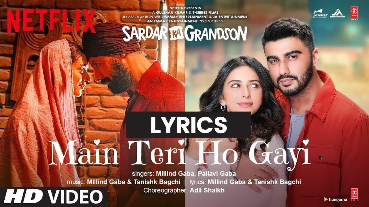 मैं तेरी हो गई Main Teri Ho Gayi Lyrics In Hindi (2021) - Sardar Ka Grandson