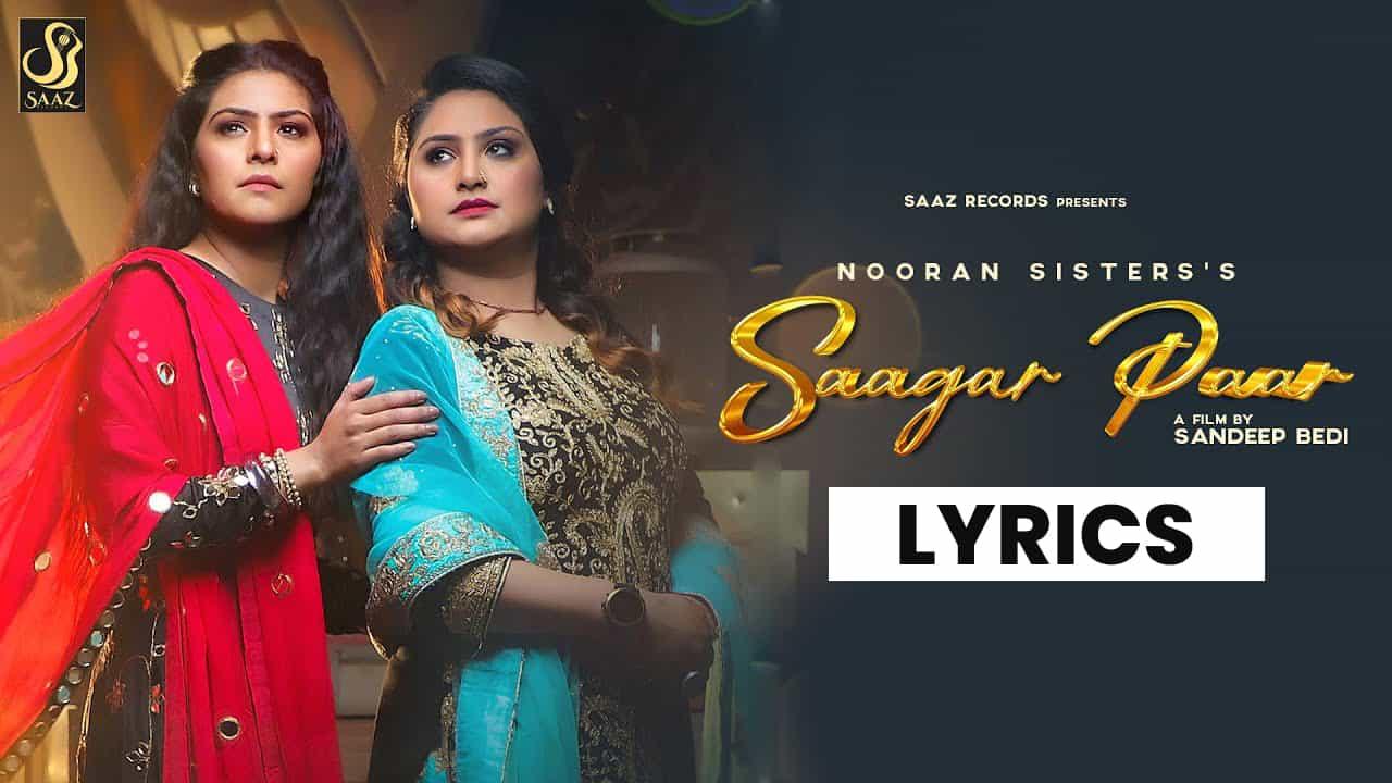 सागर पार Saagar Paar Lyrics In Hindi (2021) - Nooran Sisters