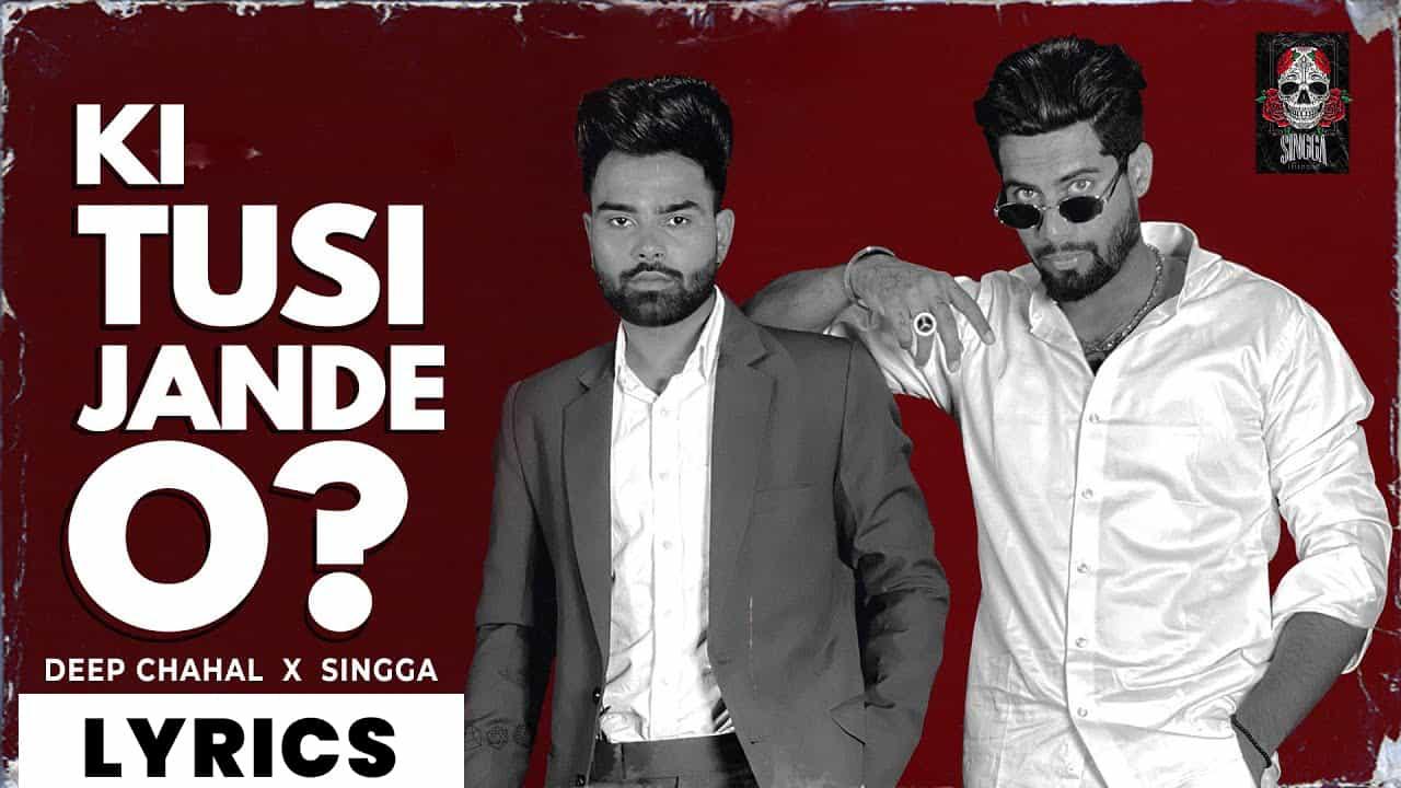 की तुस्सी जांडदे ओ Ki Tusi Jande O Lyrics In Hindi (2021) – Singga, Deep Chahal