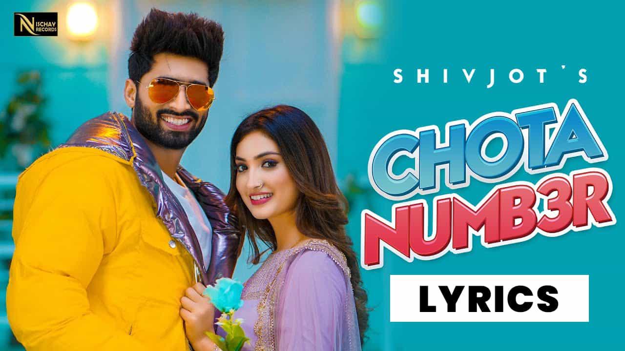 छोटा नंबर Chota Number Lyrics In Hindi (2021) – Shivjot, Gurlez Akhtar