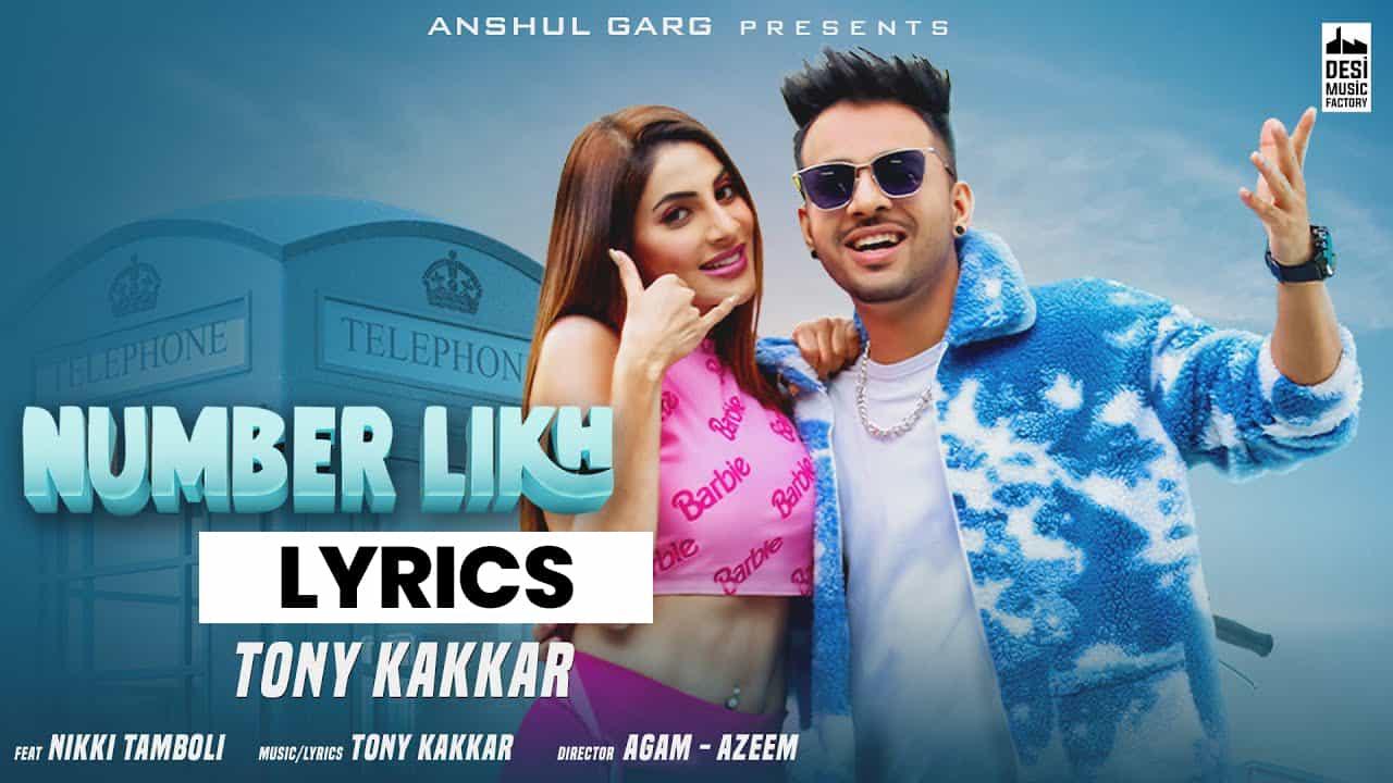 नंबर लिख Number Likh Lyrics (2021) – Tony Kakkar