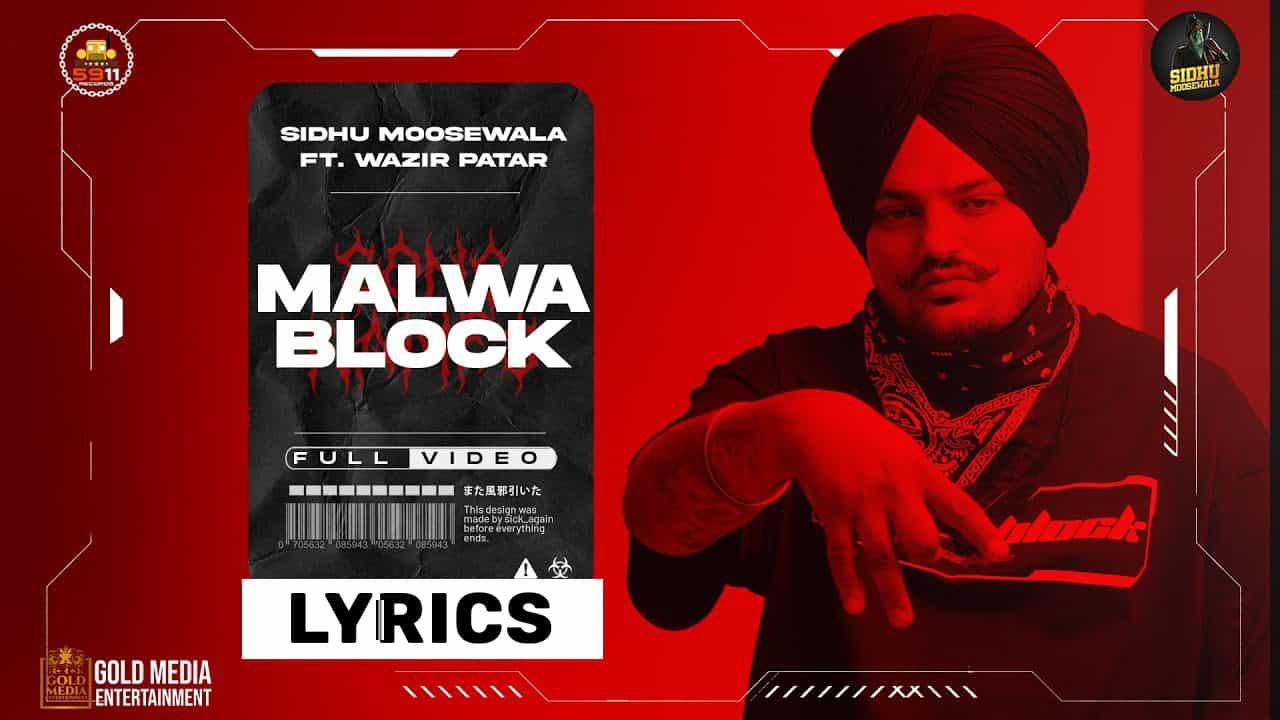 मालवा ब्लाक Malwa Block Lyrics (2021) - Sidhu Moose Wala