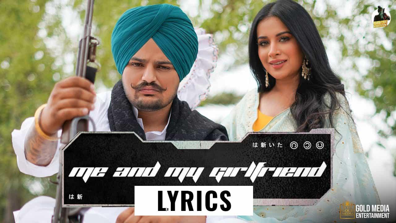 मी एंड माय गर्लफ्रेंड Me And My Girlfriend Lyrics In Hindi (2021) - Sidhu Moose Wala