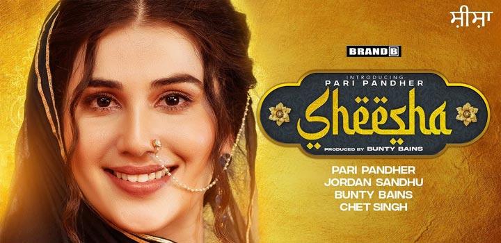 Sheesha Lyrics in Hindi