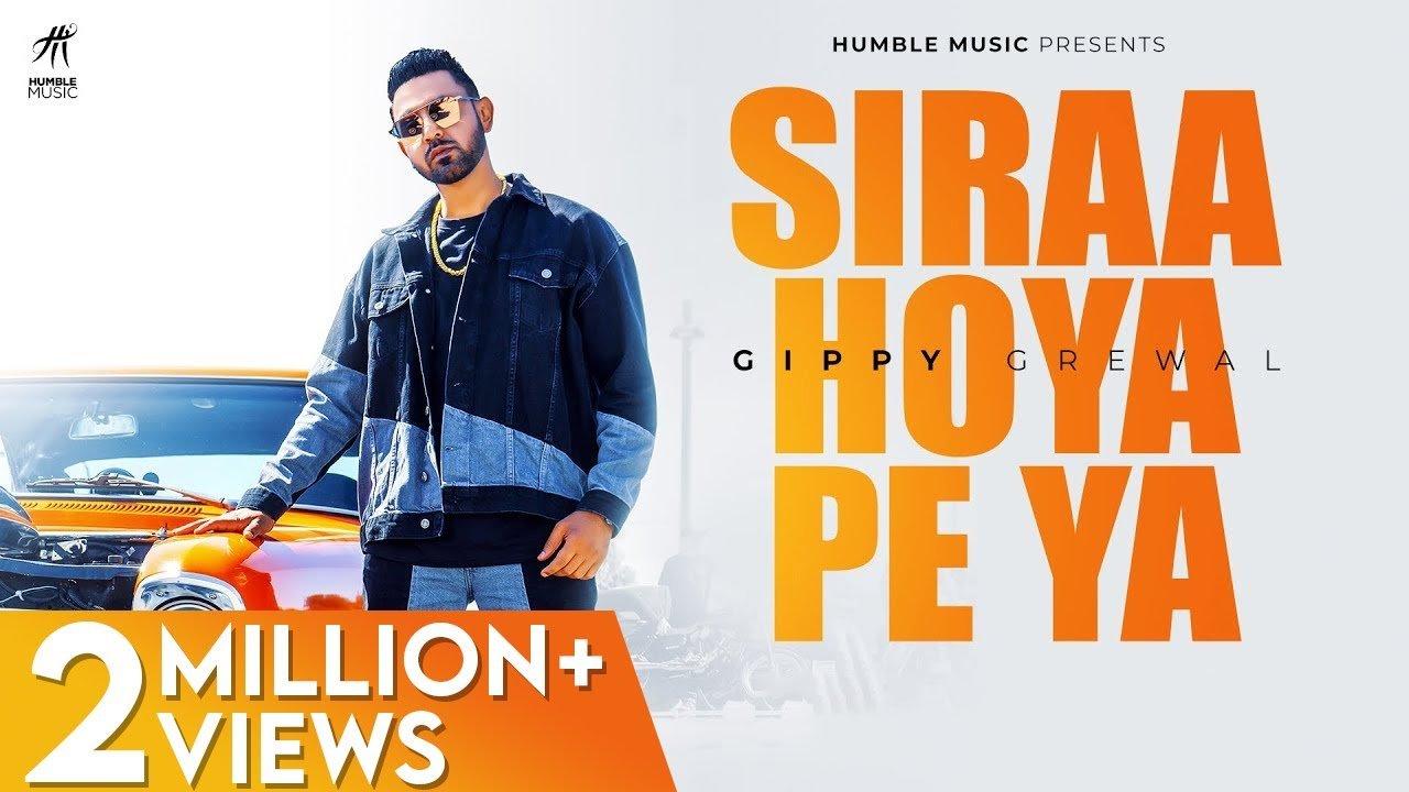 Siraa Hoya Peya Lyrics in Hindi