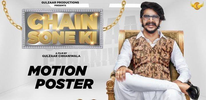 Chain Sone Ki Lyrics in Hindi