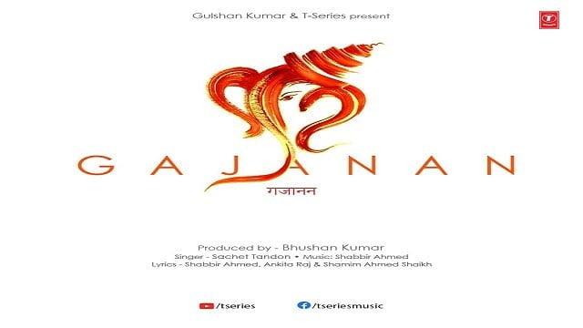 Gajanan Lyrics in Hindi